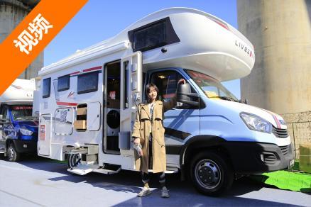 【视频解说】-新车发布-览众-新塞拉维