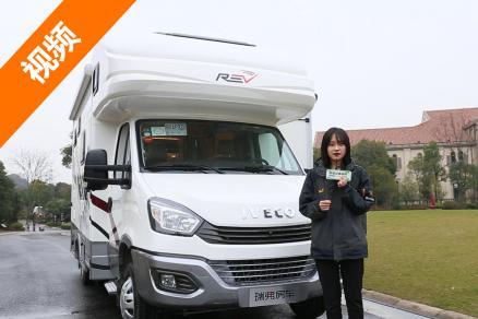 【视频解说】新车发布-瑞弗双拓展