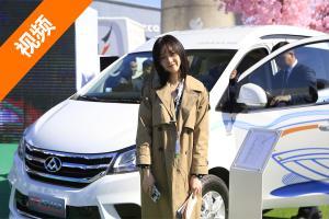【视频解说】新车发布-上汽大通RG10