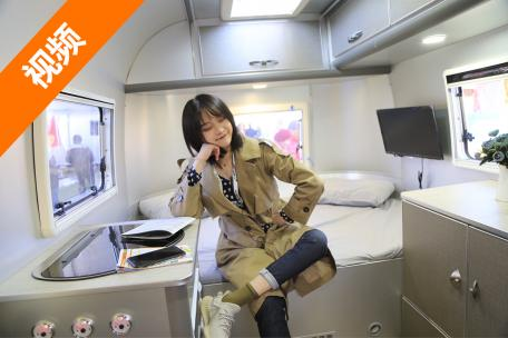 【视频解说】星舟4号拖挂房车