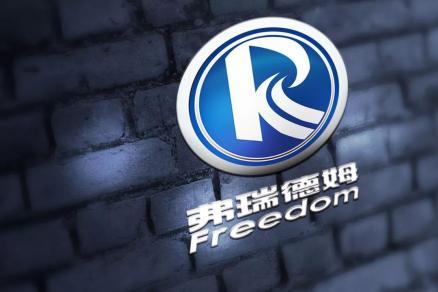 燃爆┃ 弗瑞德姆品牌发布会3.12·北京重磅启幕!