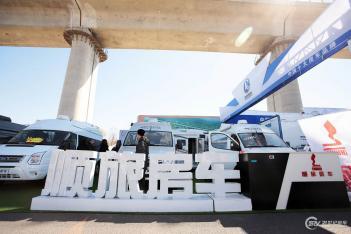 7个品牌15款新车亮相 北京房车展第三天新车型大汇总(3)