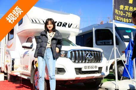 【视频解说】-中道峻道大通T60房车