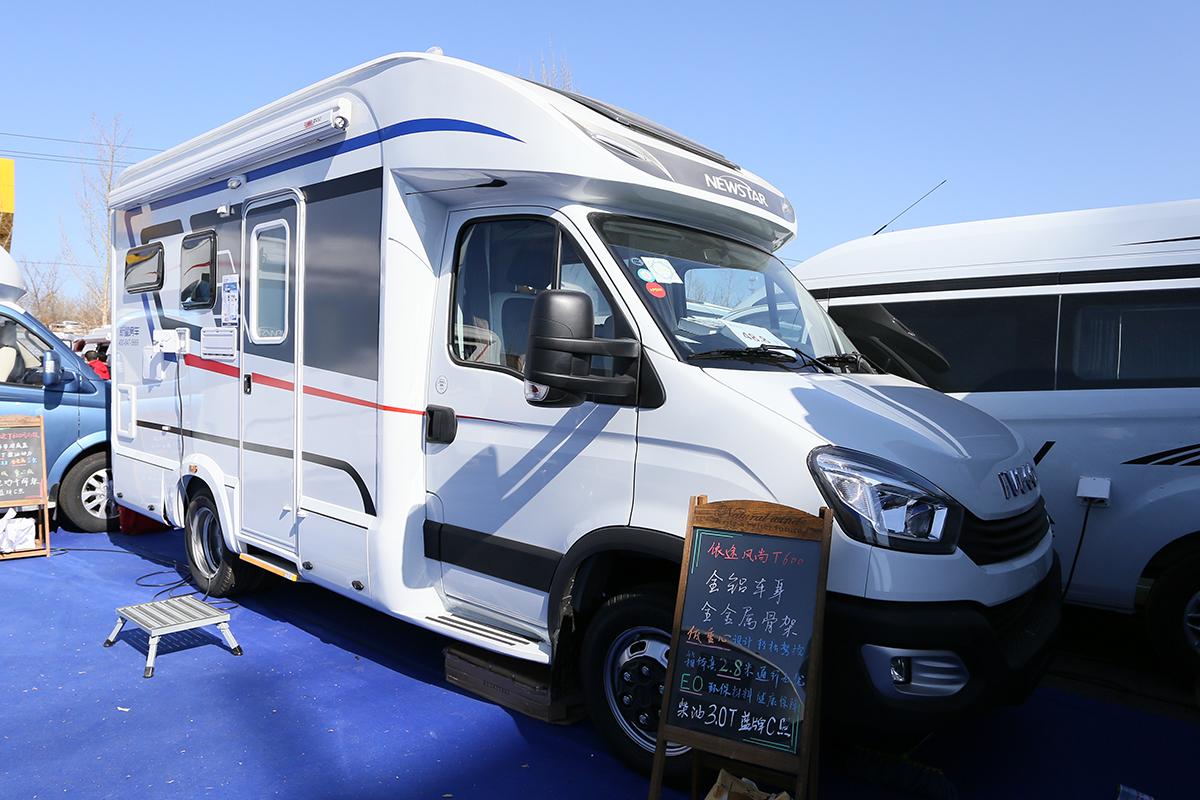 售价52.8万元 新星房车发布依途T600风尚款车型