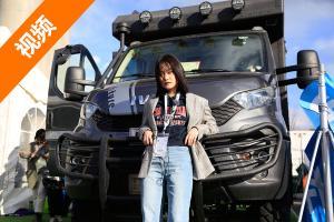 【视频解说】-伟昊房车-进口依维柯4x4越野旅居车
