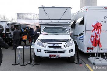 价格覆盖35-75.8万元 北京房车展第五天新车型大汇总(5)