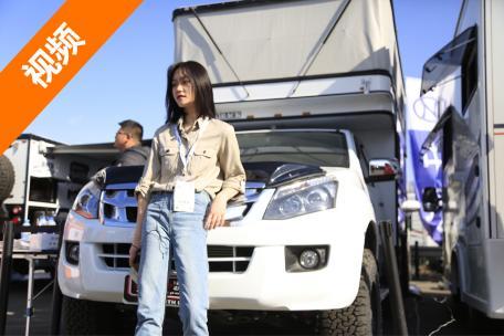 【视频解说】-麦卡远征房车