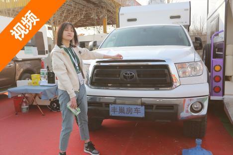 【视频解说】-丰巢S280型皮卡背驮房车