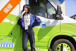 【视频解说】-冰点房车-新车型