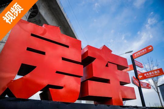 第18届中国(北京)国际房车露营展览会圆满闭幕