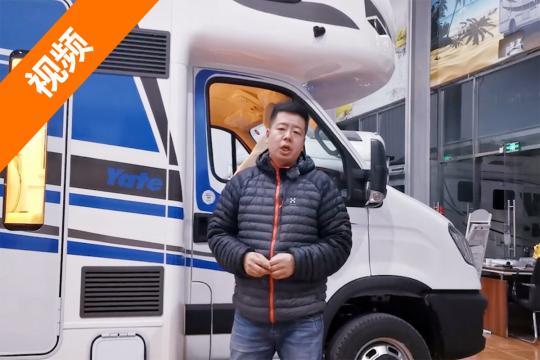 储物舱能装5个人 一车进口配件 售价54.6万续东定制版自动挡房车
