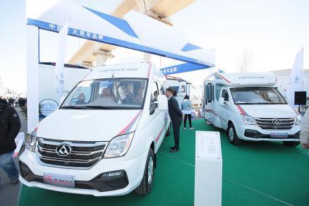 4月26日上海房车展 上汽大通将带来4款参展车型