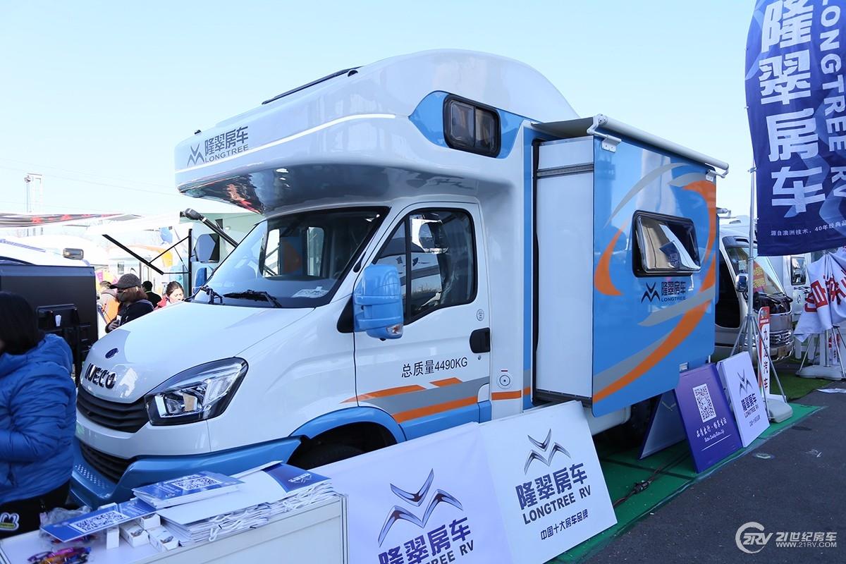 4月26日上海房车展 隆翠房车4款参展车型