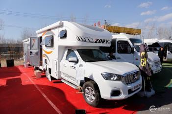 4月26日上海房车展 中道房车将带来3款参展车型