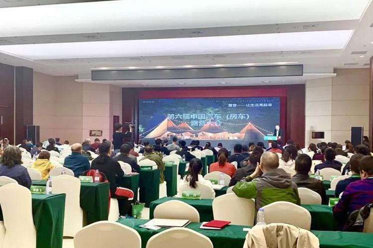 2019年汽车自驾运动营地标准培训班在青州举办