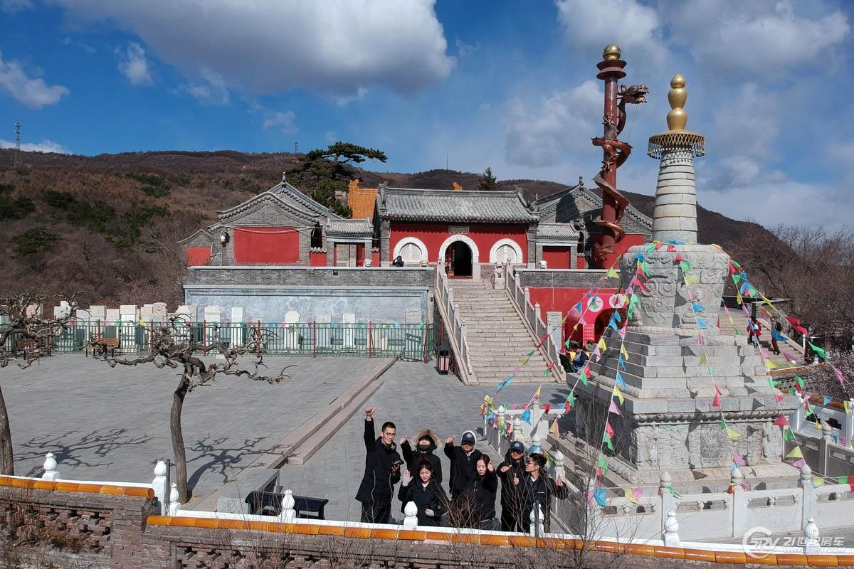 金顶白塔还有娘娘庙 北京值得一去的小众景点 21RV编辑部京郊房车游(2)