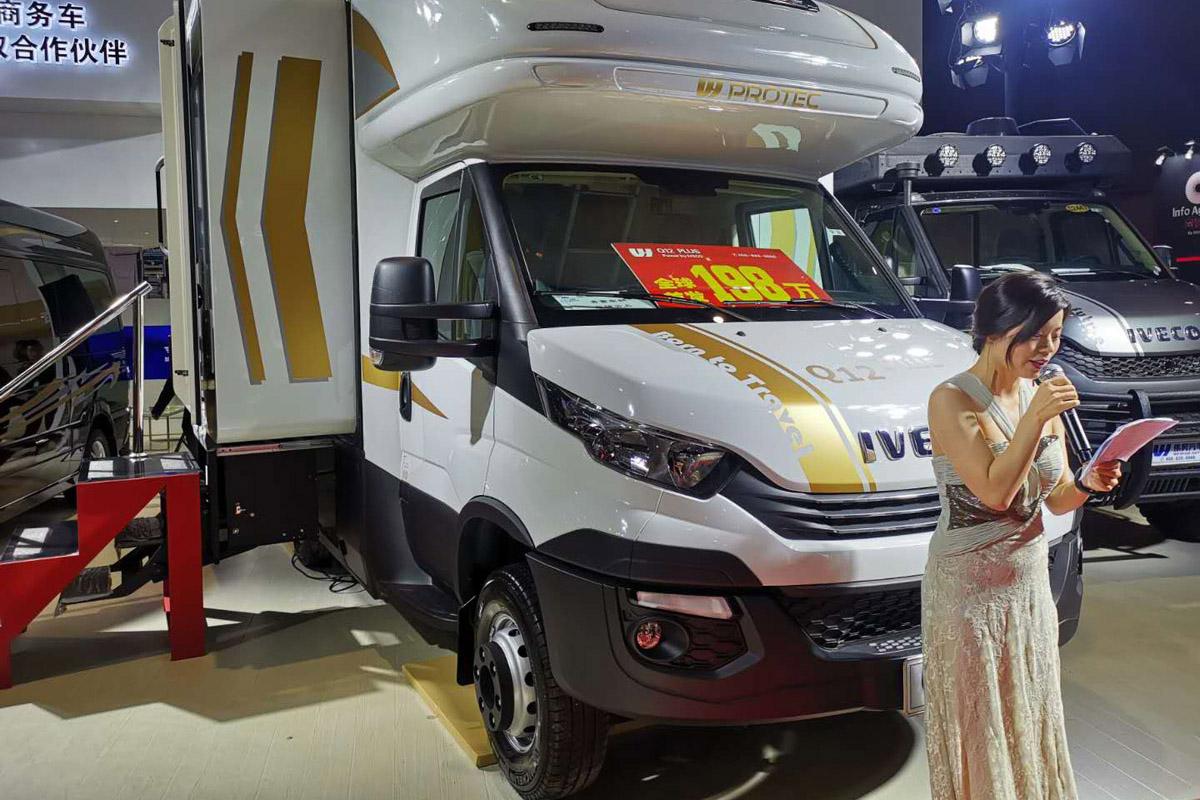 第18届上海国际汽车工业展览会 伟昊Q12 Plus对向双拓展房车首发