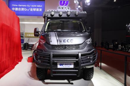 进口依维柯改装车亮相上海车展 引领高端房车商务车改装潮流