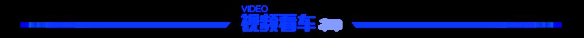新闻 copy.png