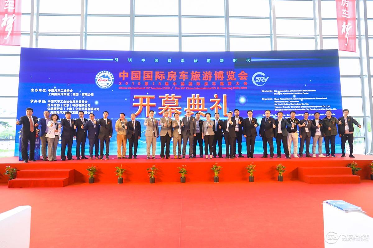 接待观众4万余人次 中国国际房车旅游博览会顺利闭幕