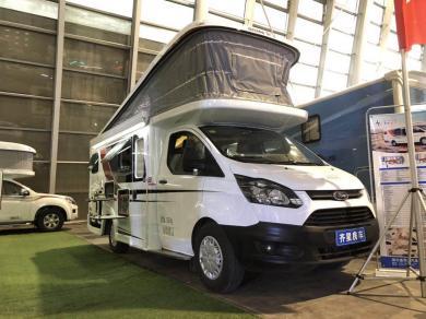 售价42.8万元 齐星全新小C型房车亮相上海房车展