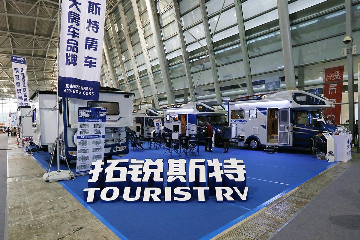 拓锐斯特多款房车亮相4月26日上海房车展
