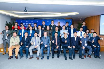 4月26日 中国国际房车旅游发展论坛于上海正式举办