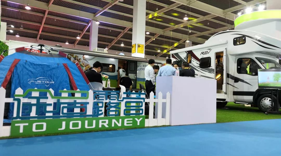 REV瑞弗携手途居露营共亮相中国国际旅游商品博览会
