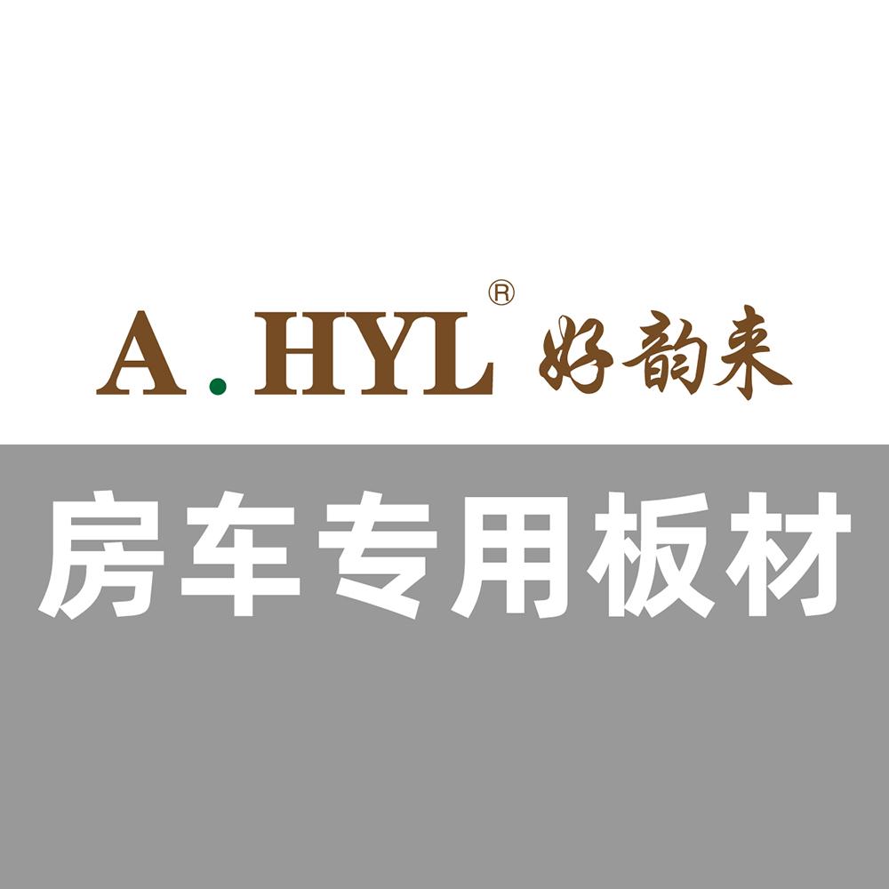 甑荣木业(上海)有限公司