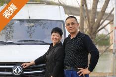 自驾房车出国有多难?60岁大哥自己办手续 出行计划详细到每一天