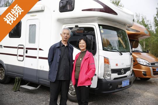 修车工具都带好 开启房车自驾亚欧之旅 69岁退休老人仍有这样的野心