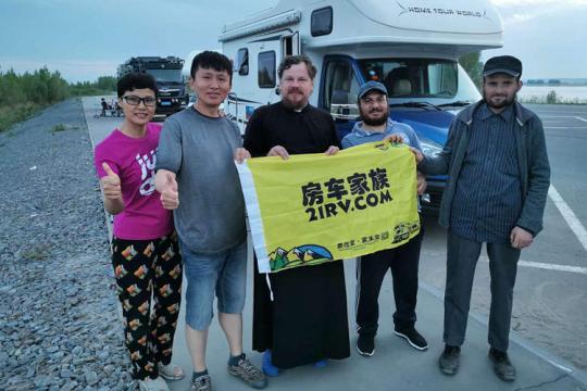 享受生活 房车自驾亚欧之旅 我们和KK的亚欧行(4)