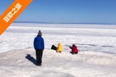 房车小队与冰封的贝加尔湖告别 体验俄罗斯停车区洗衣房