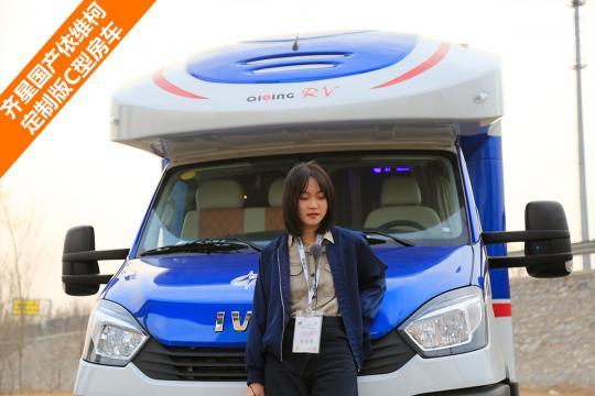 双升降床 360度可旋转独立座椅 齐星国产依维柯定制版C型房车