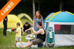 值此六一之际 带孩子来一场回归自然的露营