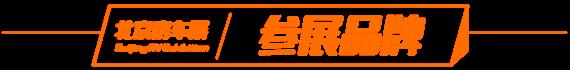bt-003.png