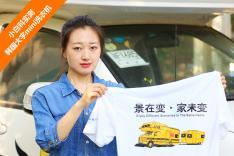 高端房车标配 韩国大宇mini洗衣机 小白科实测房车洗衣机耗水耗电情况