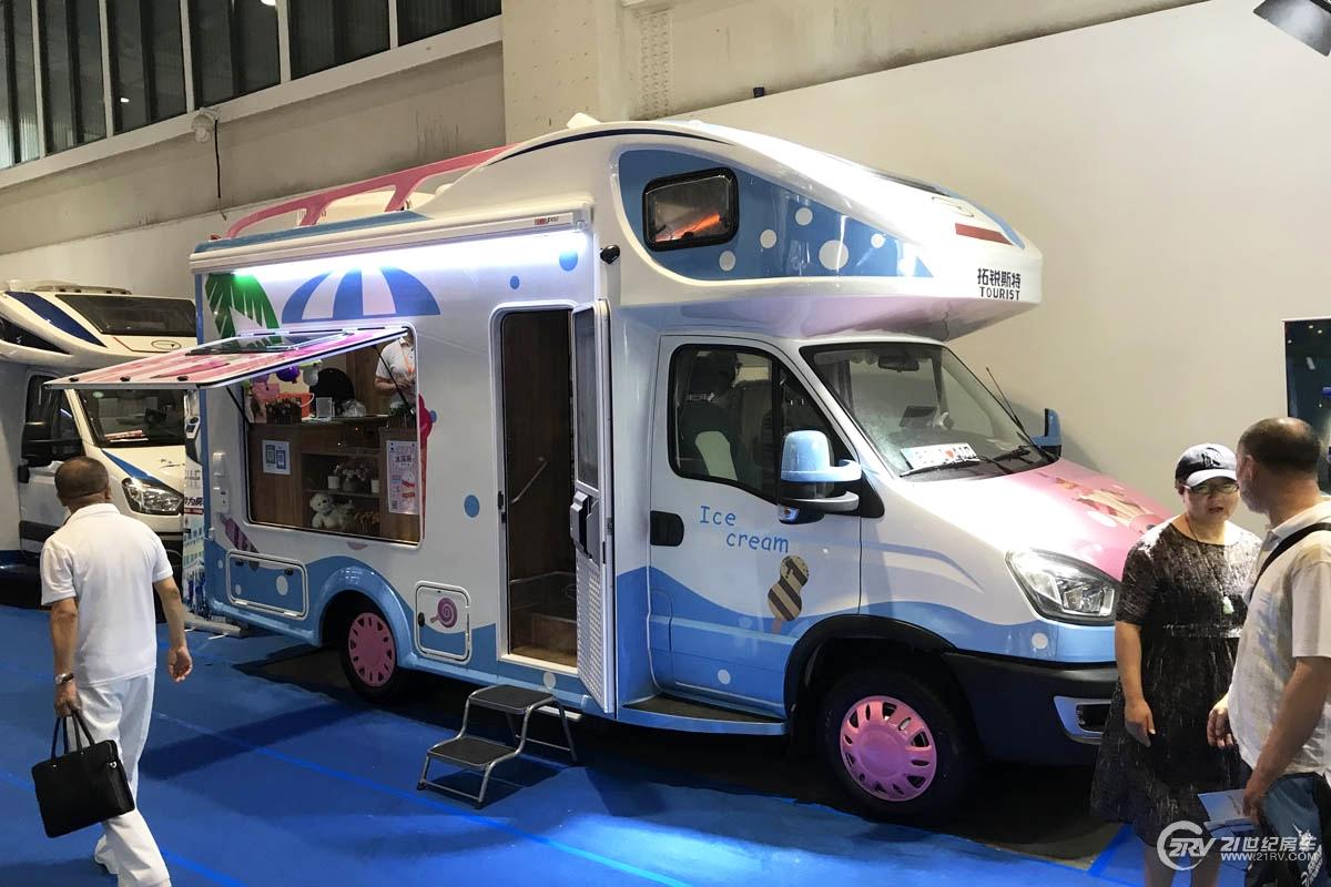边旅行边赚钱 拓锐斯特欧胜8AT冰激凌房车发布