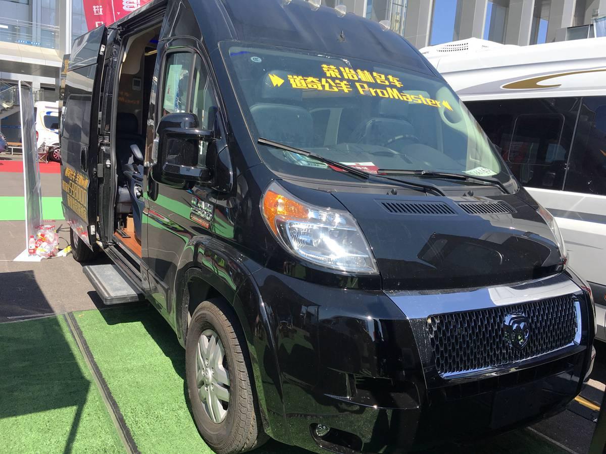 售价59.8万 道奇公羊ProMaster商旅版B型房车发布