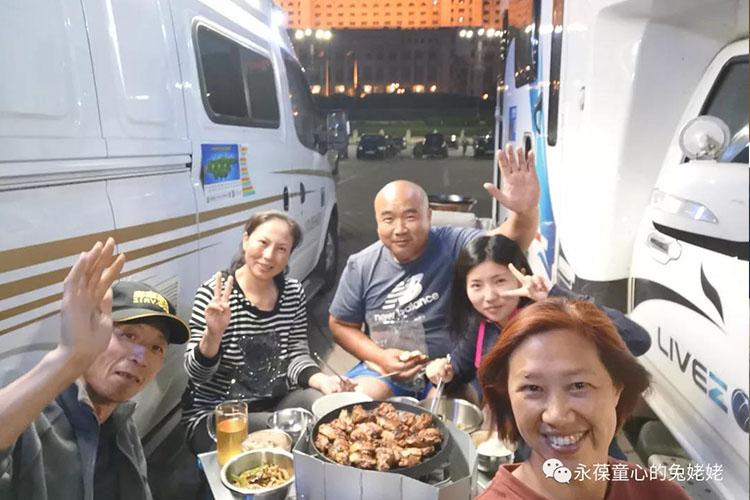 """""""爱巢""""伴我行 永葆童心兔姥姥房车生活亚欧之旅(35)"""