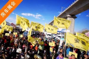 这里已成为旅友欢聚的圣地 21RV北京房车展即将开展