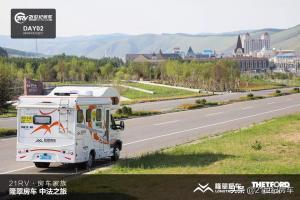 风景如画 房车穿越大草原 房车家族中法之旅第二天