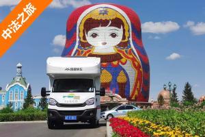 北京-俄罗斯3000公里长测隆翠房车 哪些实用配置?欧胜底盘咋样?