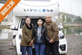 22岁美女司机带爸妈一起去欧洲 当司机办手续样样精通