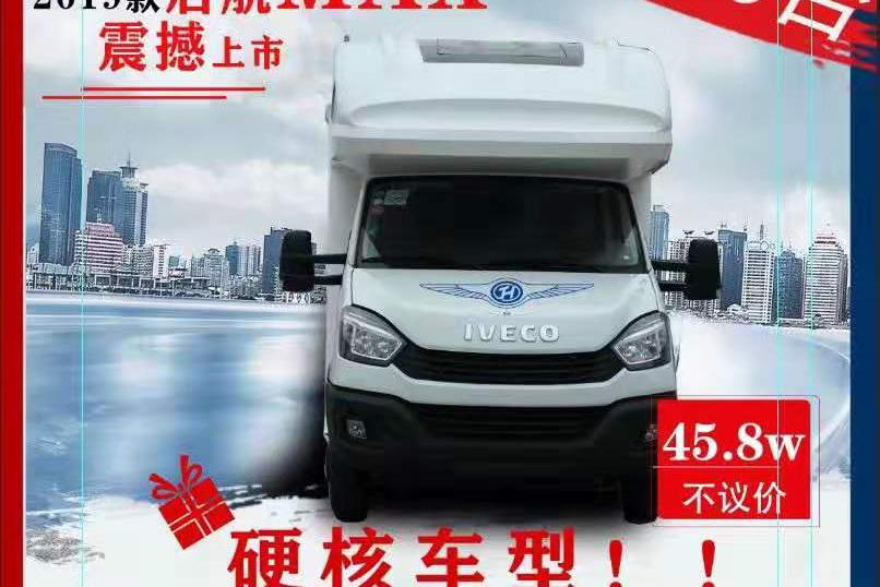 售价45.8万元 旌航推出启航MAX车型 配置一步到位!