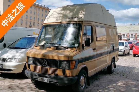 跳蚤市场看到奔驰古董房车 乘轮渡去斯德哥尔摩船舱和房车也差不多