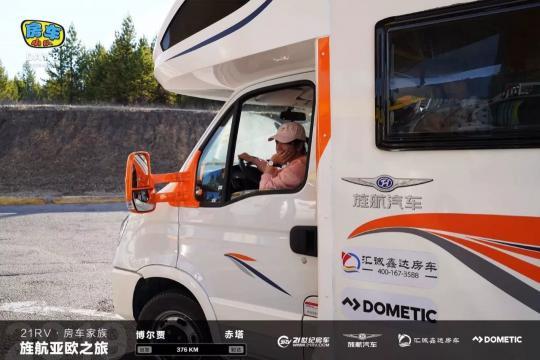 意外Man卡房车被困贝加尔湖畔 玩房车小队亚欧之旅游记(2)