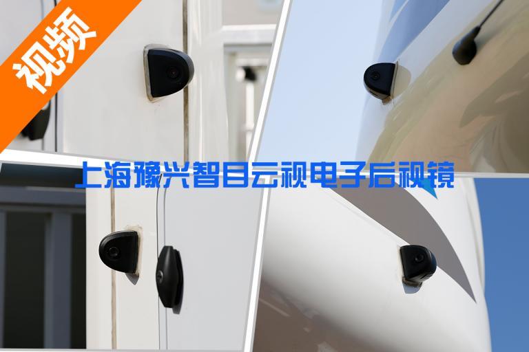 六路监控系统 100万像素高清摄像头 32G储存卡 房车出行再也无死角
