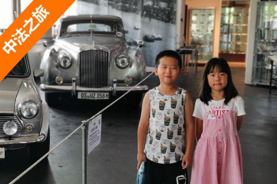1929年的劳斯莱斯这样的 FMR是什么车 德国小镇逛老爷车博物馆