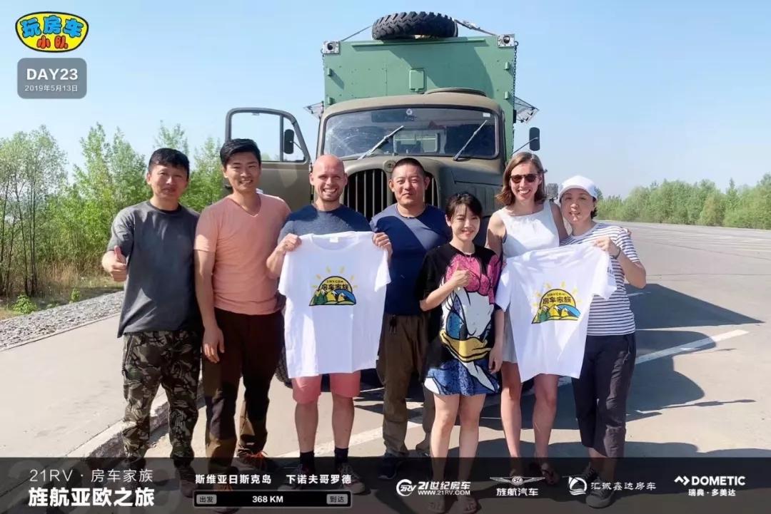 第一次住营地激动到哭 玩房车小队亚欧之旅游记(4)